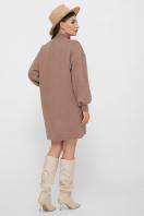 горчичное платье из ангоры. платье Талита д/р. Цвет: капучино в интернет-магазине