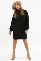 горчичное платье из ангоры. платье Талита д/р. Цвет: черный цена