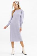 терракотовое платье из ангоры. Платье Жизель д/р. Цвет: лавандовый цена