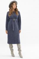 . платье Беата д/р. Цвет: синий купить