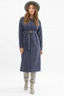 . платье Беата д/р. Цвет: синий цена