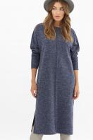 . платье Беата д/р. Цвет: синий в интернет-магазине