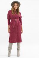 . платье Беата д/р. Цвет: бордо купить