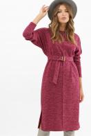 . платье Беата д/р. Цвет: бордо цена