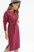 . платье Беата д/р. Цвет: бордо в интернет-магазине