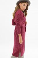 . платье Беата д/р. Цвет: бордо недорого