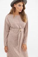 . платье Беата д/р. Цвет: персик купить