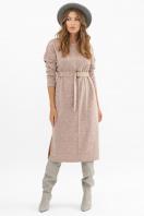 . платье Беата д/р. Цвет: персик цена
