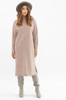 . платье Беата д/р. Цвет: персик в интернет-магазине