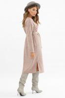 . платье Беата д/р. Цвет: персик в Украине