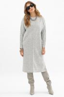. платье Беата д/р. Цвет: серый купить