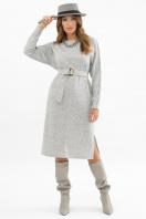 . платье Беата д/р. Цвет: серый цена
