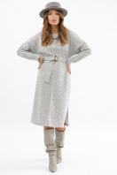 . платье Беата д/р. Цвет: серый в интернет-магазине