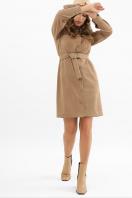 . платье Реджина д/р. Цвет: капучино в интернет-магазине