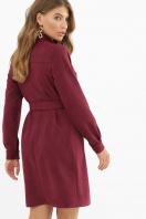 . платье Реджина д/р. Цвет: бордо в интернет-магазине