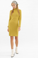 . платье-гольф Алена1 д/р. Цвет: горчица цена