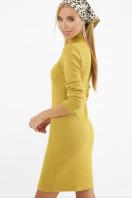платье-гольф из ангоры. Платье-гольф Алена1 д/р. Цвет: горчица в интернет-магазине