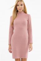 . платье-гольф Алена1 д/р. Цвет: пыльная роза купить