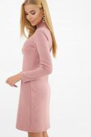 платье-гольф из ангоры. Платье-гольф Алена1 д/р. Цвет: пыльная роза в интернет-магазине