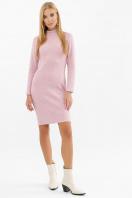 платье-гольф из ангоры. Платье-гольф Алена1 д/р. Цвет: розовый цена