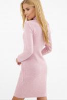 . платье-гольф Алена1 д/р. Цвет: розовый в интернет-магазине