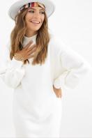 горчичное платье из ангоры. платье Талита д/р. Цвет: белый купить