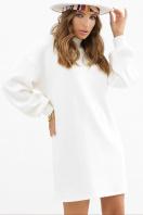 горчичное платье из ангоры. платье Талита д/р. Цвет: белый цена