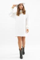 горчичное платье из ангоры. платье Талита д/р. Цвет: белый в интернет-магазине