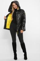 . Куртка 2120. Цвет: 01-черный-желтый цена