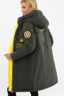 . Куртка 297. Цвет: 13-серо-зеленый-желт цена