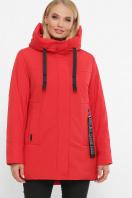 . Куртка 20141. Цвет: 19-красный купить
