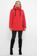 . Куртка 20141. Цвет: 19-красный цена