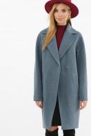 . Пальто MS-268. Цвет: 127-джинс купить