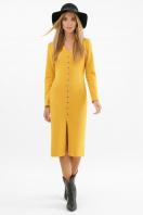 . платье Альвия д/р. Цвет: горчица купить