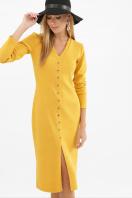 . платье Альвия д/р. Цвет: горчица цена
