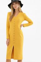 . платье Альвия д/р. Цвет: горчица в интернет-магазине