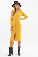 . платье Альвия д/р. Цвет: горчица в Украине