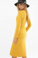 . платье Альвия д/р. Цвет: горчица недорого