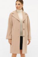 . Пальто П-408-100. Цвет: 052-бежевый цена