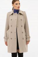 . Пальто П-414-90. Цвет: 047-св.серый купить