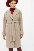 . Пальто П-408-100. Цвет: 047-св.серый цена