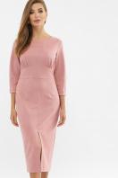 серое платье из замши. Платье Констанция 3/4. Цвет: пудра купить