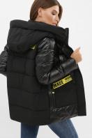 . Куртка 289. Колір: 01-черный в интернет-магазине