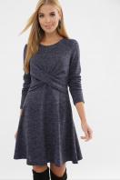 персиковое платье на осень-зиму. Платье Дафна д/р. Цвет: синий купить