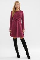 персиковое платье на осень-зиму. Платье Дафна д/р. Цвет: бордо цена