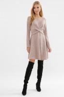 персиковое платье на осень-зиму. Платье Дафна д/р. Цвет: персик в интернет-магазине