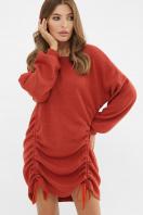 терракотовое платье с длинным рукавом. Платье Диля д/р. Цвет: терракот цена