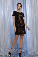 синее платье с пайетками. Платье Ираида к/р. Колір: черный-бронза цена