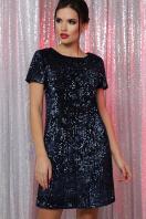 черное платье с пайетками. Платье Ираида к/р. Цвет: синий-синий купить
