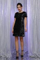 черное платье с пайетками. Платье Ираида к/р. Цвет: черный-хамелеон цена